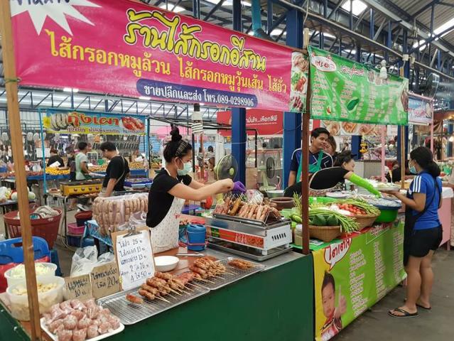 Don Muang market