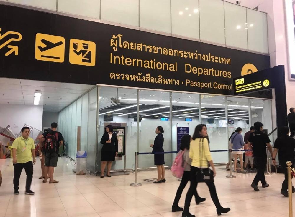 Bangkok verlaten naar huis