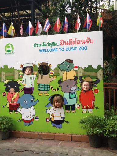 Dusit Zoo, een leuke uitstap voor wie Bangkok bezoekt met kinderen