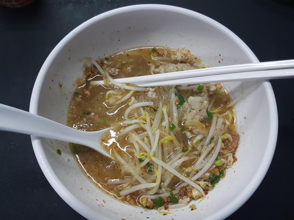 Tom Yum Bangkok